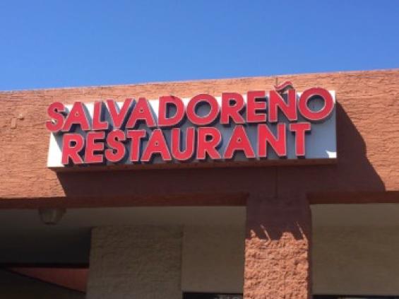Salvadoreño restaurant