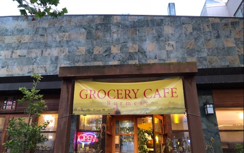 Grocery Café, Oakland